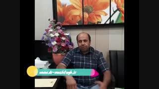 درمان زخم پای دیابتی - کلینیک دکتر مشتاق