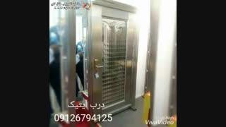 تولیدی درب داخلی و ضد سرقت آیتیک در تهران