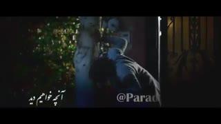 سریال رقص روی شیشه قسمت 11 یازدهم کامل