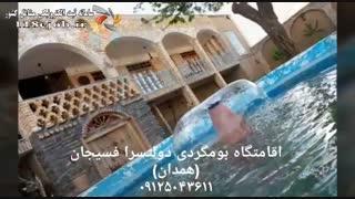اقامتگاه بومگردی دولتسرا فسیجان در همدان