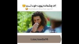 دانلود قسمت 43 سریال پرنده سحرخیز + زیرنویس فارسی ((ٍErkenci Kus))