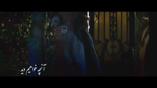 دانلود قسمت یازدهم سریال رقص روی شیشه