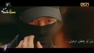 ترجمه ost فوق العاده زیبا سریال kill it به نام you like me