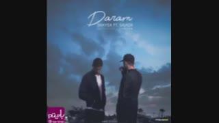Daram_Shayea