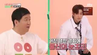 قسمت 51 برنامه کره ای آیدول روم Idol Room 2019 با حضور گروه گات سون Got7 + زیرنویس فارسی