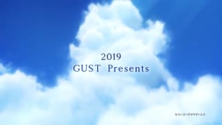 Gust New Project