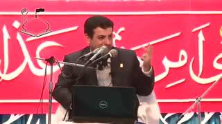 سخنرانی صوتی رائفی پور - پیامبر در عهدین (جلسه2) - 1391.7.7 - مشهد - مهدیه مشهد
