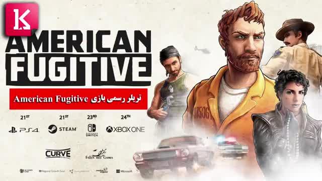 تریلر رسمی بازی American Fugitive