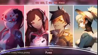 نایتکور  Power « قدرت »