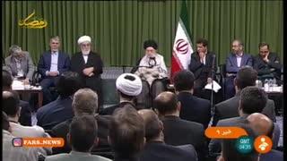 اعتراض رهبری به استفاده از واژگان بیگانه در زبان فارسی