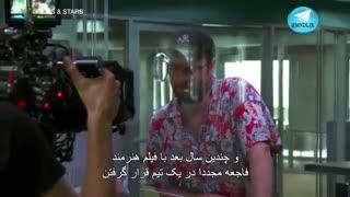 اخبار جدیدترین فیلم های هالیوود (Films & stars) با زیرنویس فارسی - 5