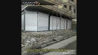 صنایع شیشه و دربهای اتوماتیک اقاقیا در تهران