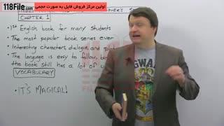 مهارت در آزمون های تافل و یادگیری زبان با استاد الکس