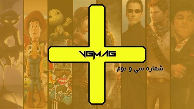 VGMAG PLUS 32