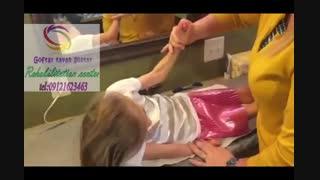 درمان فلج مغزی کودکان و بزرگسالان با فیزیوتراپی و ورزش
