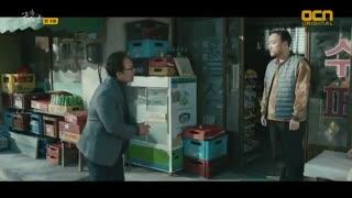 دانلود سریال کره ای نجاتم بده 2019 SAVE ME با بازی ایسوم و اوم ته گو + زیرنویس فارسی (قسمت سوم)