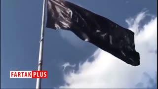 نصب وارونه پرچم «یا فاطمة الزهرا» توسط شهرداری تهران!