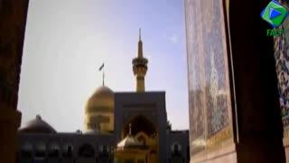 موزیک ویدیو امام رضا امیر تتلو