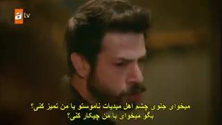 زیرنویس چسبیده سریال بی وفا قسمت 11 Hercai هرجایی قسمت 11 ترکی جدید یازدهم