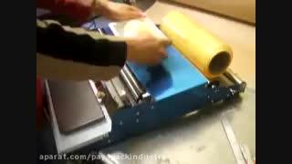 دستگاه سلفون کش،استرچ کش،بسته بندی