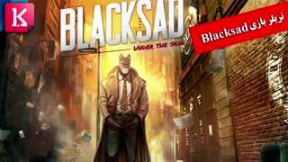 تریلر بازی Blacksad