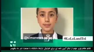 نابغه ۱۱ ساله ایرانی بالاتر از نوابغ شناخته شده جهان!