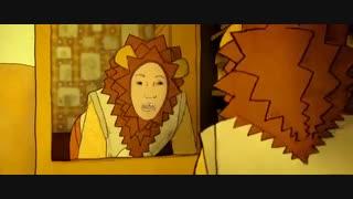 انیمیشن کوتاه The Boy Who wanted to be a Lion - سایت سه گوش