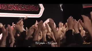 حیدر حیدر | حاج محمود کریمی