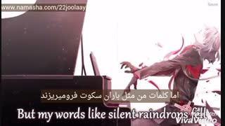 Nightcore sounds of silent  _ نایتکور صدای سکوت با زیرنویس فارسی