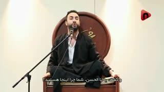 عدالت امام علی (ع) از زبان یک طلبه خارجی
