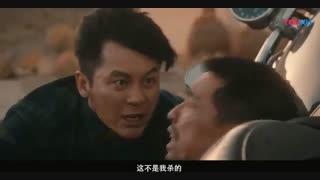 دانلود سریال چینی هفت روز – Seven Days 2019
