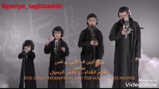 """آهنگ فوق العاده عربی """"علی یا مددی"""" با زیرنویس فارسی"""