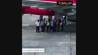 معرفی میکنیم این هم یه تکنولوژی جدید و پیشرفته برای خنک کردن چرخهای هواپیما !