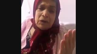 صدیقه کیانفر ویدیویی منتشر کرد و گلایههایی بر زبان آورد که این روزها عجیب نیست