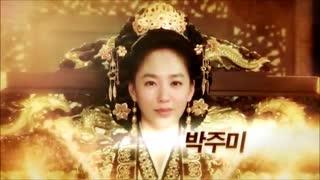سریال کره ایرویای پادشاه بزرگ - The Great Kings Dream