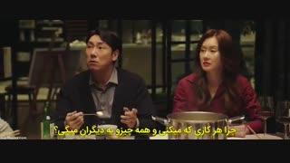 دانلود فیلم کره ای غریبه های صمیمی +زیرنویس چسبیده فارسی Intimate Strangers 2018