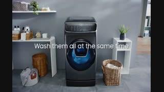 نحوه شستشوی ماشین لباسشویی سامسونگ FlexWash
