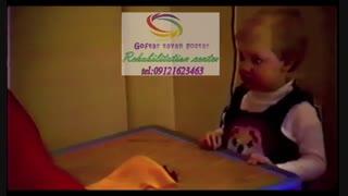 برترین مراکز بازی درمانی در کرج|گفتار درمانی گفتار توان گستر البرز09121623463