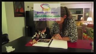 مجهزترین مرامز کاردرمانی ذهنی کرج،نمونه از تمرینات کاردرمانی ذهنی کودکان|گفتار توان گستر البرز09121623463