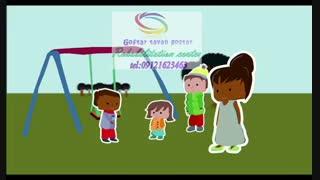 برترین مراکز درمانی اوتیسم در کرج،اختلال طیف اوتیسم (ASD)|گفتار توان گستر البرز09121623463
