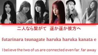 اهنگ ژاپنی Memoria