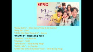 My first first love OST Full Soundtracks