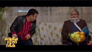 دانلود سریال سالهای دور از خانه - شاهگوش2-قسمت ششم شاهگوش2