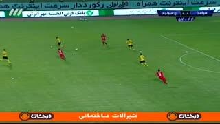 خلاصه بازی سپاهان 0_1 پرسپولیس (نیمه نهایی جام حذفی ایران)