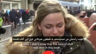 انجیل در جلد قرآن و خواندن آن برای آلمانی ها