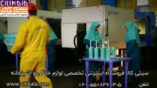 هوم کت بزرگترین برند تولید محصولات پلاستیکی در ایران - سیتی کالا