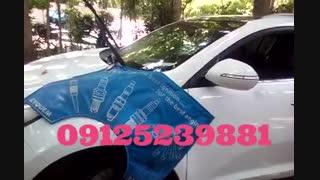 ترمیم شیشه اتومبیل در محل 09125239881