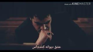 میکس آهنگ غم انگیز FAKE LOVE با سریال شهرزاد + زیرنویس فارسی