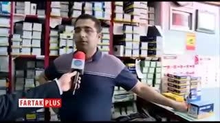 داستان عجیب تولید لنت ترمز پورشه و بنز در ایران