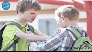 خشم و پرخاشگری در کودک و نوجوان و راهکارهای درمانی